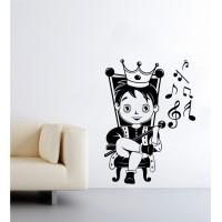 A zene hercege