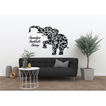 Elefánt + személyreszabható szöveg