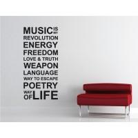 A zene ereje